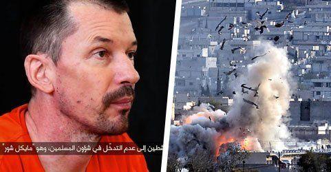 Kobane: Weiteres IS-Video mit britischer Geisel John Cantlie