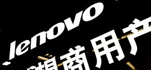 Lenovo erstmals seit sechs Jahren wieder mit Verlust