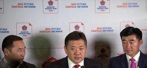 Klarer Wahlsieg für Opposition in Mongolei
