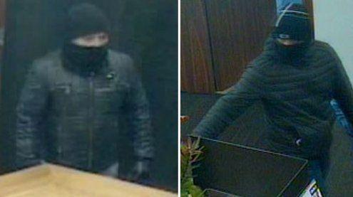 Fahndung nach bewaffnetem Überfall auf Bank in Innsbruck