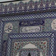 Wirbel um angebliche Polizeiaktionen in ATIB-Moscheen in Vorarlberg