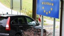 Anklage: Slowenischen Ausweis gefälscht?
