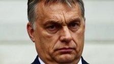 EU: Verfahren gegen Ungarn eingeleitet
