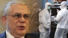 Ex-Regierungschef nach Anschlag im Krankenhaus
